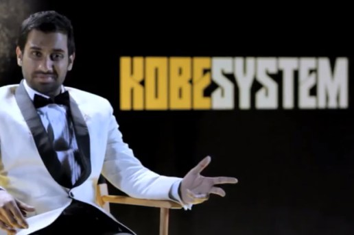 Nike Basketball: Aziz Ansari on the #KobeSystem