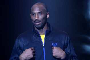 "Nike Basketball: KobeSystem ""Success for the Successful"" Campaign"