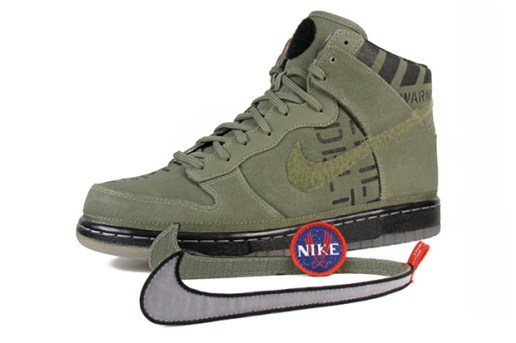 Nike Dunk Hi Premium QS NBA 2012 All-Star
