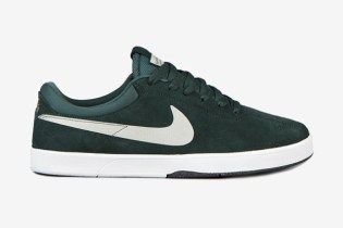 Nike SB Koston One Vintage Green