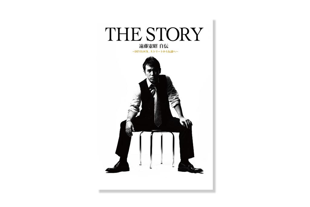 noriaki endo autobiography the story