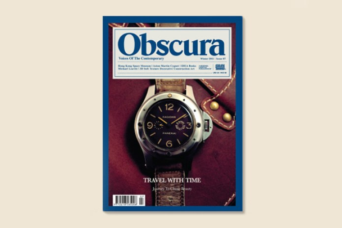Obscura by SILLY THING Issue 07