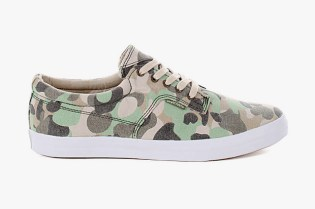 """Pointer A.F.D. """"Forest Camo"""""""
