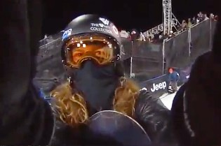 Shaun White Wins Fifth-Straight SuperPipe Gold Medal with Perfect Score