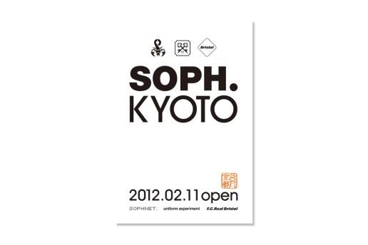 SOPH.KYOTO Opening