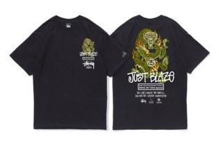 Stussy x Magic Stick x Just Blaze MAKE OR TAKE T-Shirt