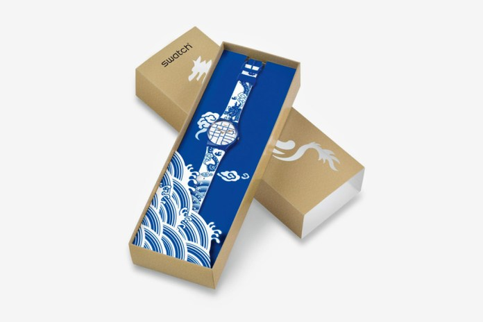"""Swatch """"Year of the Dragon"""" Limited Edition Watch"""