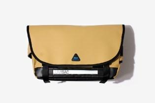 VAGX Lumisac Bag Series