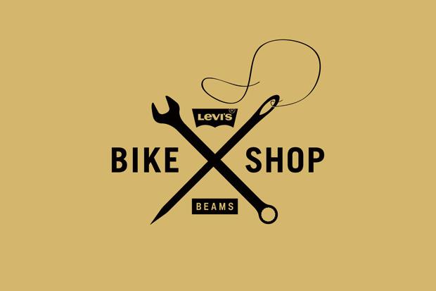 beams bike shop commuter by levis
