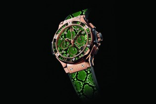 Hublot 2012 Big Bang Boa Bang