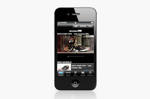 mita sneakers iPhone Application