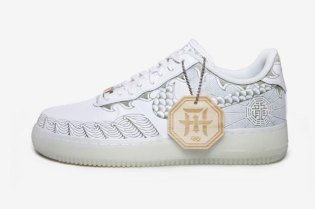 "Nike Air Force 1 Low 30th Anniversary ""Year of Dragon"" Bespoke by Zhijun Wang"