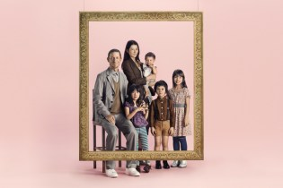 """UNDERCOVER for Uniqlo 2012 Spring/Summer """"UU"""" Capsule Collection Lookbook"""