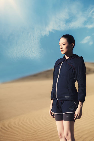UNDERCOVER x Nike GYAKUSOU 2012 Spring/Summer Campaign