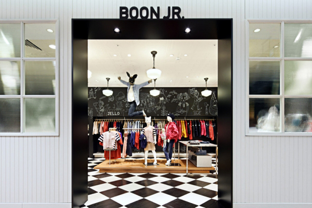 boon jr shop by wonderwall