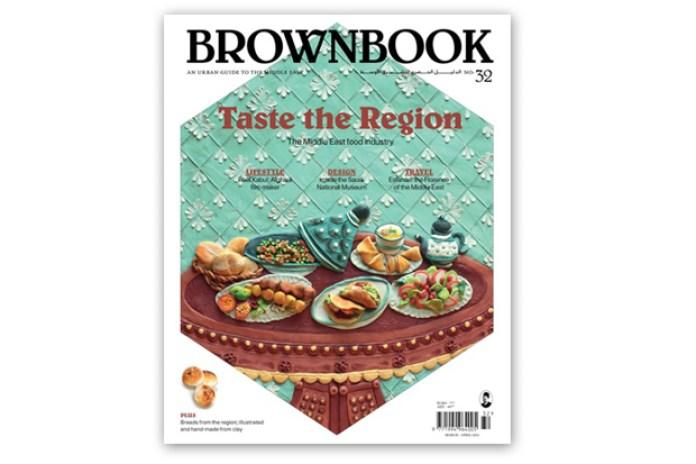 Brownbook Magazine Issue 32