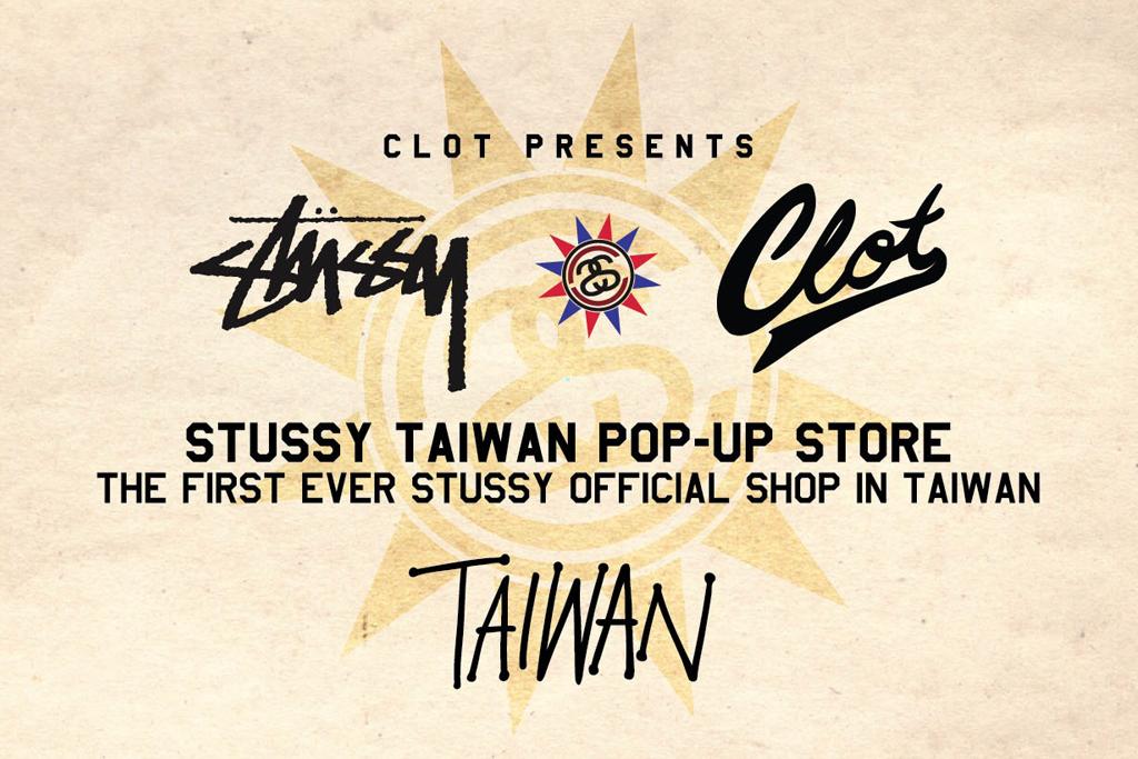 clot x stussy taiwan pop up store