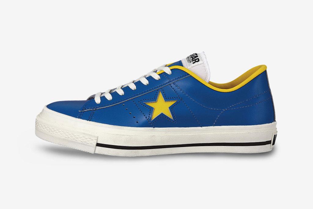 Converse Japan One Star J
