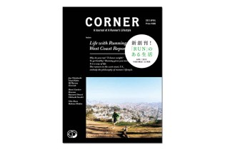 CORNER: A Journal of A Runner's Lifestyle 2012 April Issue