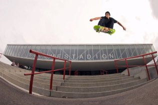 In Focus: Skateboard Photography Composition with Michael Burnett Part 2