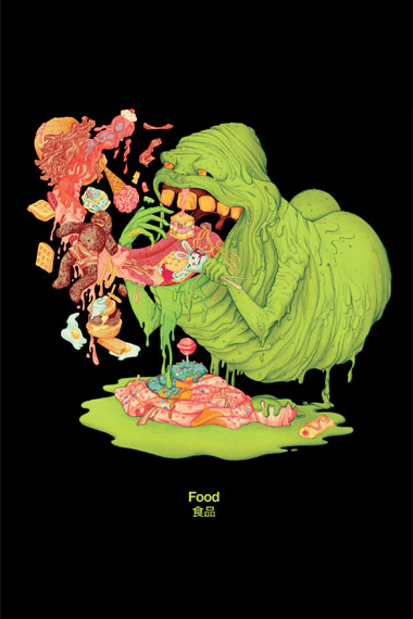 kult magazine issue 8 food