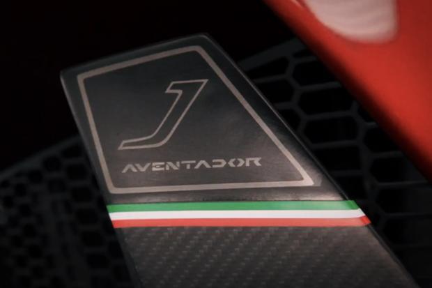 Lamborghini: The Making of Aventador J Video