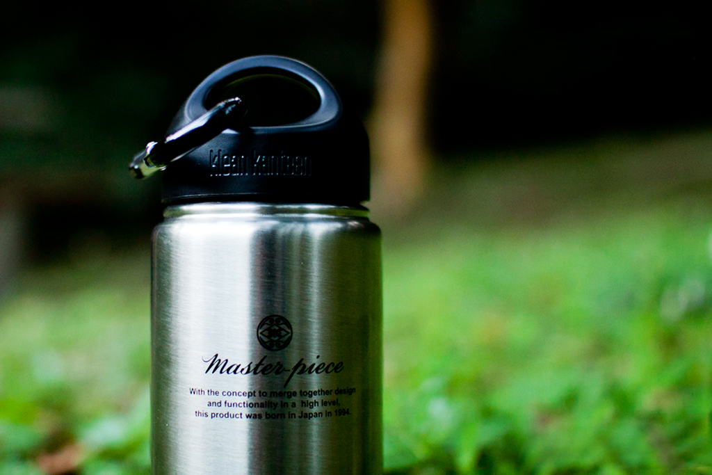 master piece x klean kanteen 16oz vacuum insulated