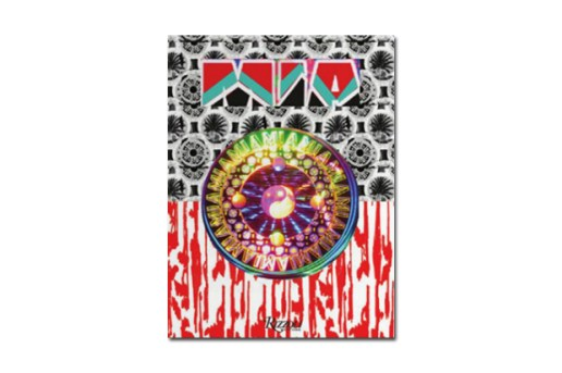 M.I.A. Book by Rizzoli Preview