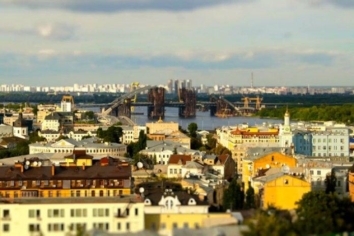 MiniLook Kiev by Efim Graboy & Daria Turetski