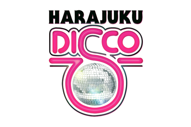 """NIGO x VERBAL """"One Day Disco"""" @ LaForet Museum Harajuku"""