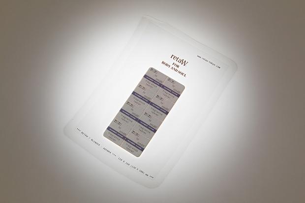 n(n) BY NUMBER (N)INE x retaW EVELYN Fragrance Tablet