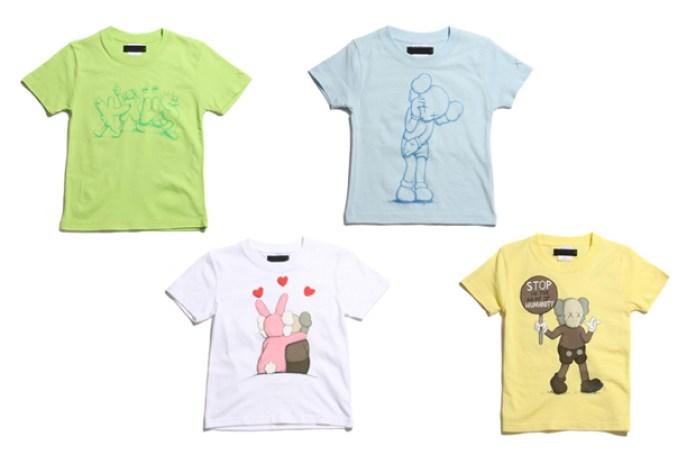 OriginalFake KIDS T-Shirts