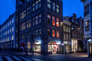 PUMA Amsterdam Store Opening