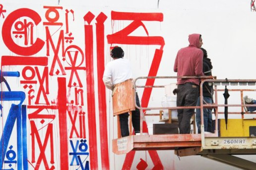 RETNA Replaces FAILE @ Bowery & Houston NYC Graffiti Wall