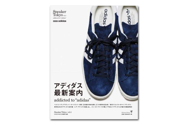 sneaker tokyo vol 4