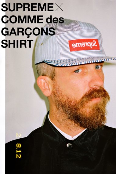 supreme x comme des garcons shirt capsule collection