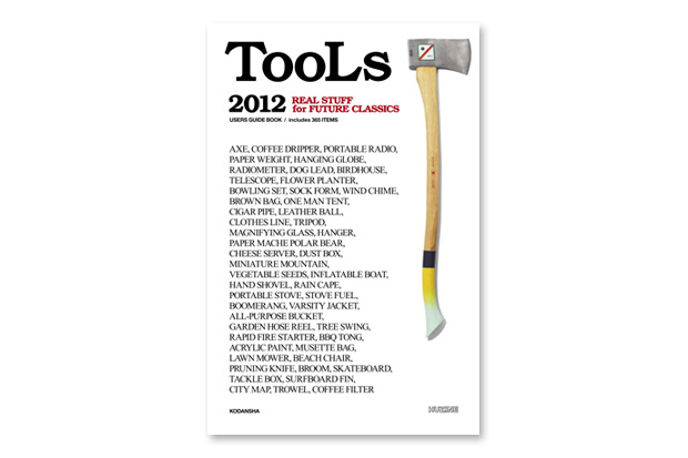 TOOLS 2012 Book Launch