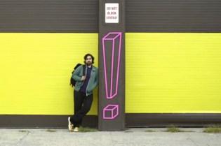 Aakash Nihalani's Different Take On Street Art with Masking Tape