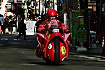 Akira Bike for Katsuhiro Otomo GENGATEN Exhibition