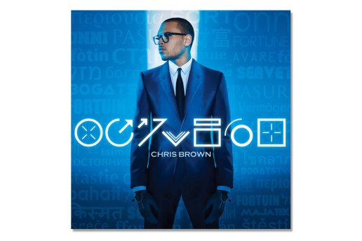 Chris Brown featuring Big Sean & Wiz Khalifa – Till I Die