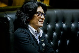 DAYDREAM: DETZ Matsuda & Hiroshi Fujiwara Interview