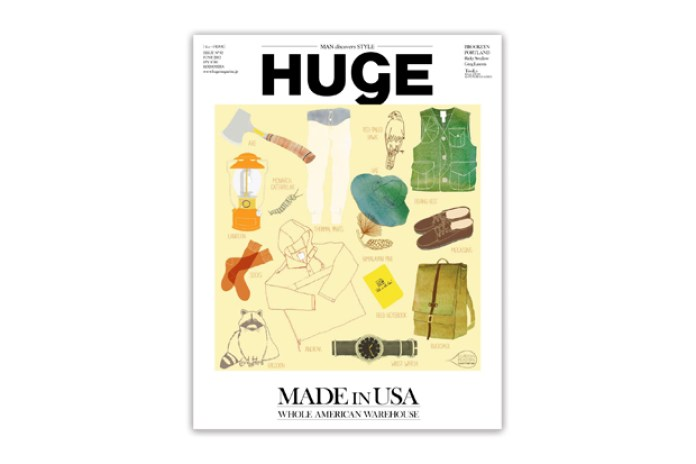 "HUgE Magazine June 2012 Issue#92 ""Made in USA"""