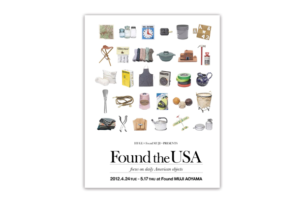 """HUgE Magazine June 2012 Issue#92 """"Made in USA"""""""