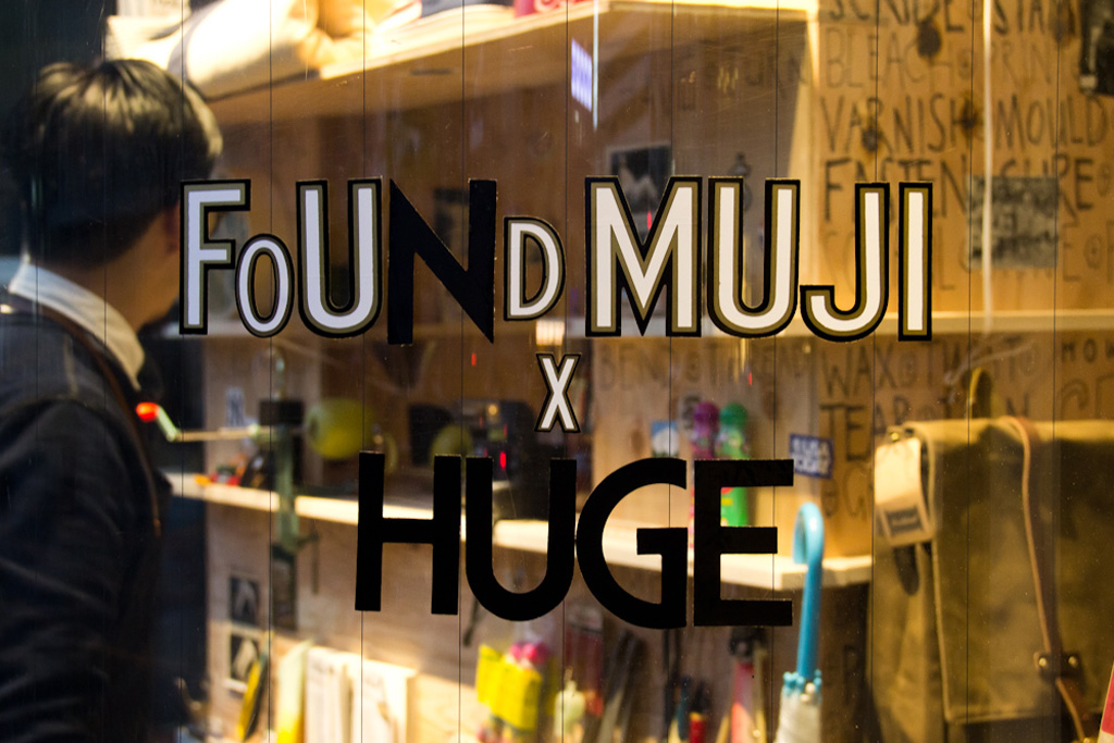 huge x found muji presents found the usa exhibition