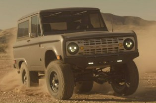 Icon Bronco Short Documentary