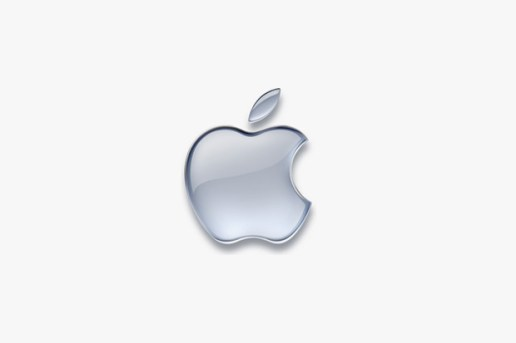 Rumor Suggests That Apple TV Will Be Called iPanel