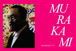 Whitewall Magazine 2012 Spring Art Issue: Takashi Murakami