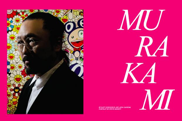 Whitewall Magazine 2012 Spring Art Issue: Takashi Murakami