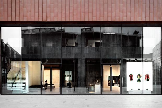 alexander wang beijing flagship store