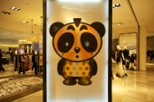 "Lane Crawford x Nicola Formichetti ""Nicopanda Invasion"" Pop-Up Shop"